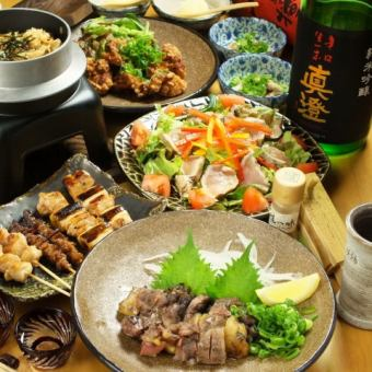 «All-you-can-drink cospar ◎ Daily banquet course» Our shop Ichioshi Miyazaki Hyuga local chicken's beating!