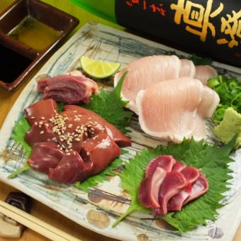 Recommended! Assorted fresh chicken sashimi
