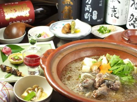 ◎ to the tired body ◎ You can satisfy the traditional Japanese cuisine from beginner to professional ♪
