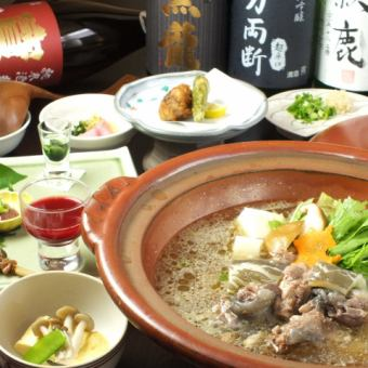 【Night Menu】 Special Sappo course course 8900 yen