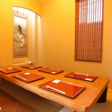 Prepare a spacious seating parlor.You can use it in a wide range of applications such as entertainment and law.Enjoy your meal in a private room of tasteful Japanese style.