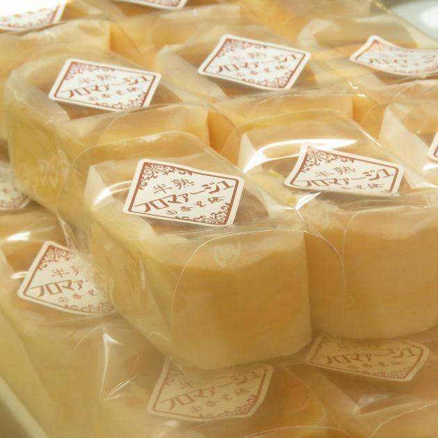 工房 青梅 市 チーズ
