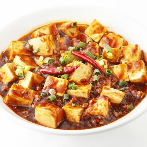四川風マーボー豆腐