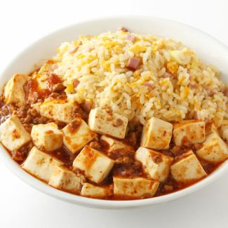 黒チャーハン/マーボー豆腐かけチャーハン