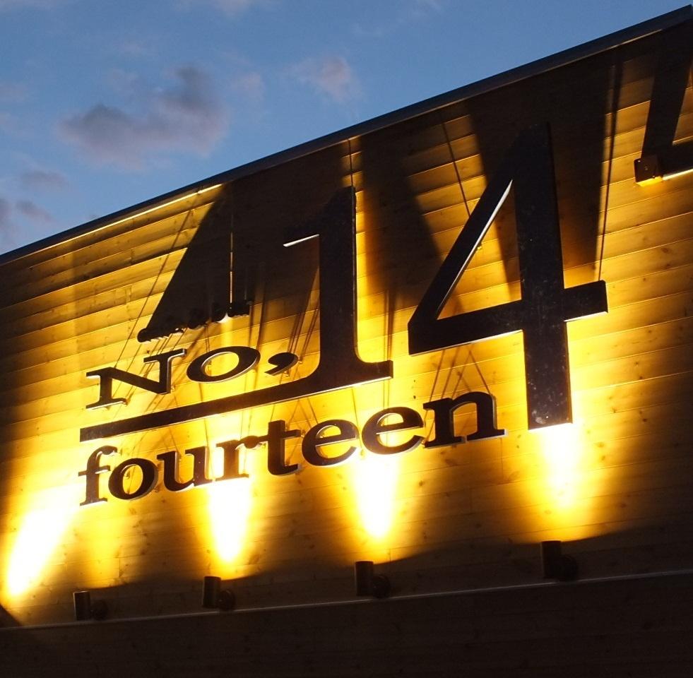 """大""""NO 14""""的招牌是一個里程碑!"""