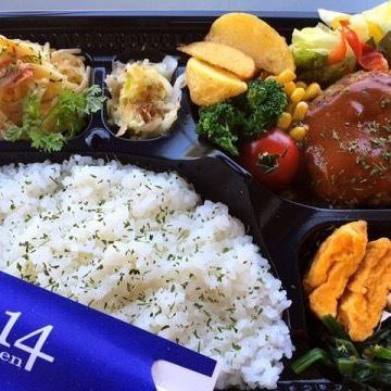 [Take out only] For gatherings and picnics outside! NO.14 Special lunch box 1 yen 600 yen