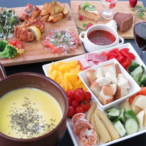 Vegetable cheese fondue girls' association course steamed in tagine pot 2500 yen