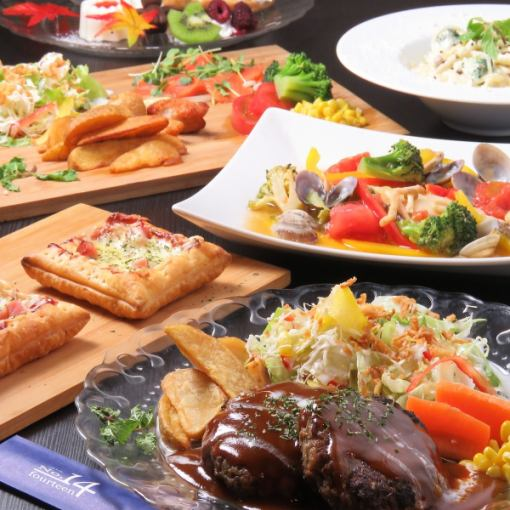 【2H with all you can eat】 Combination free! You can choose appetizers and main ★ 【No14】 Party plan 4000 → 3000 yen