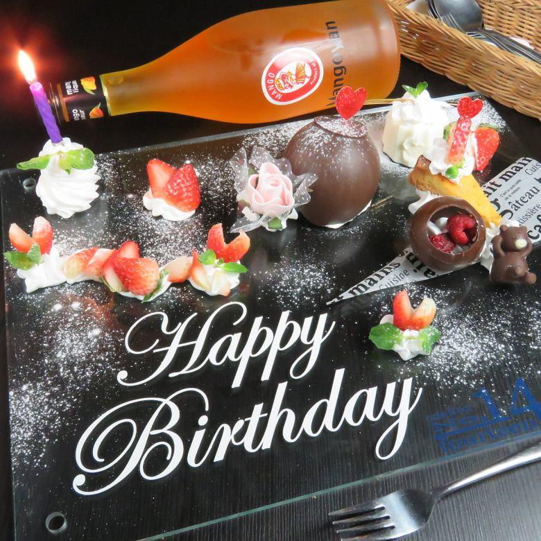 【런치에 새롭게 등장!] 서프라이즈 케이크