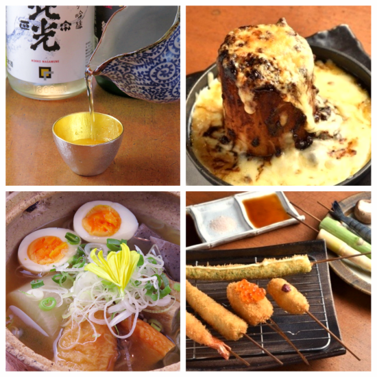 Yoyogi Uehara station soon! Have a variety of rich skewers and enjoy savory fragrant Oden oden!