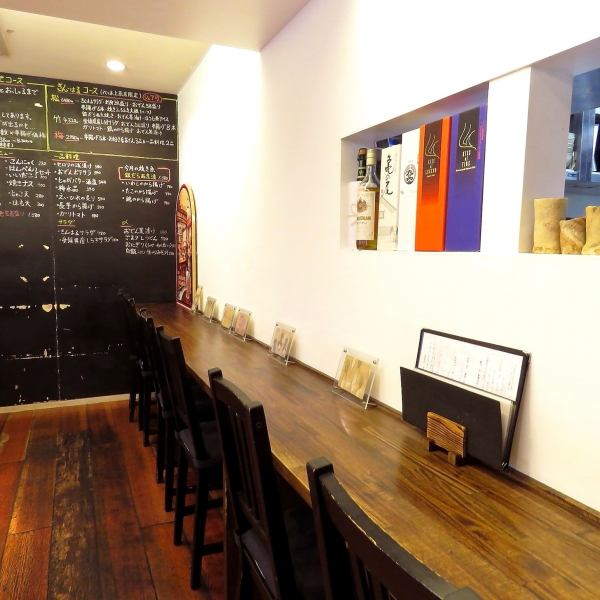 If you would like to spend time alone, please feel free to visit us.We welcome cork and drinks on the way home from work as well! We have a wide variety of drinks so if you have any questions, do not hesitate to ask ♪