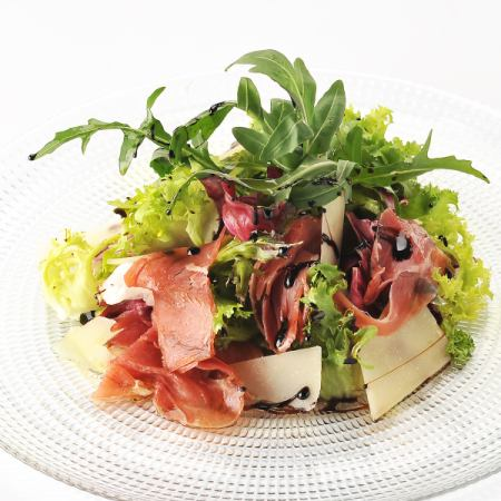 Parma Produced Ham Salad