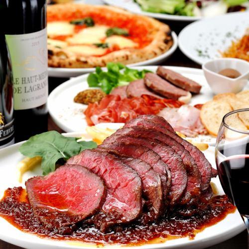 【幹事の方は必見!】すすきので味わえるイタリア、北海道産にこだわった本格イタリアン飲み放題付きコース