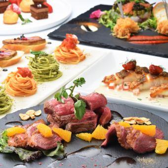 【プチ・ラグゼコース】真鴨ロースト、フォアグラなど料理8品150分飲み放題+カラオケ
