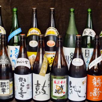 "【Luxury banquet · entertainment】 All-you-can-drink for 2 hours !! 8 items carefully selected + 15 kinds of local wines> ""Premium drinking course"" 5000 yen"