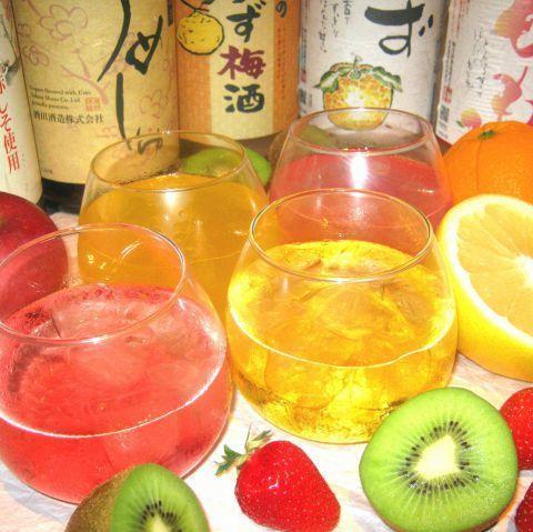 [所有你可以喝]改为溢价所有你可以喝+ 500日元好♪