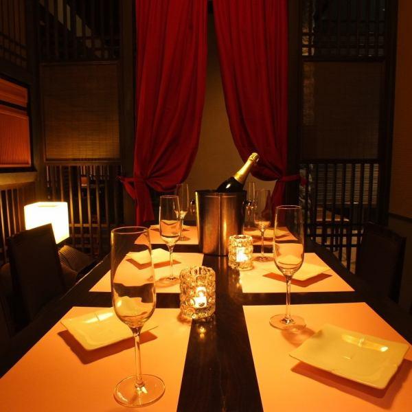心斎橋駅徒歩1分!駅チカ居酒屋!らくらく♪間接照明の雰囲気バツグンの個室はデートから宴会、コンパ、接待といろいろなシーンで…全18部屋ご用意。