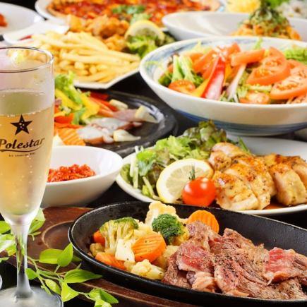 《昼宴会》2時間◆110種◆食べ飲み放題2400円(税抜)★