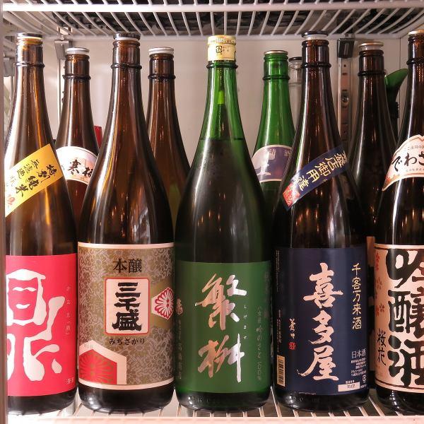 Sake senbero!8-10種清酒+小碗1項1000日元!