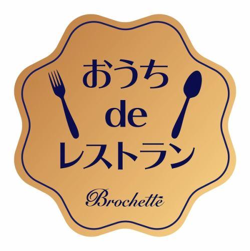 充実の4000円食べ飲み放題が人気