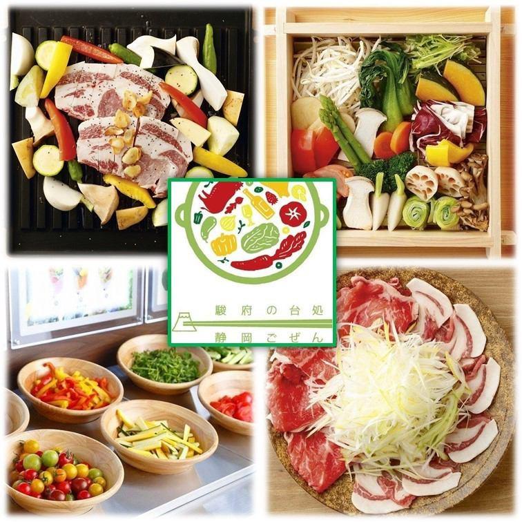 16種の地野菜&国産野菜が詰め放題!!宴会コースは地産地消の【県産豚・牛肉】も堪能