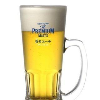【全天候使用!】全友暢飲包括香麥酒和縣產的檸檬高球等120分鐘飲用所有你可以喝1500日元