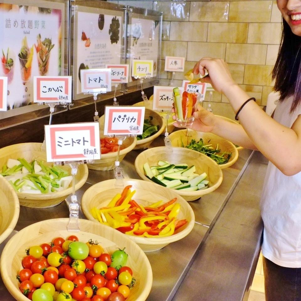 お野菜詰め放題<S>付きランチセット!