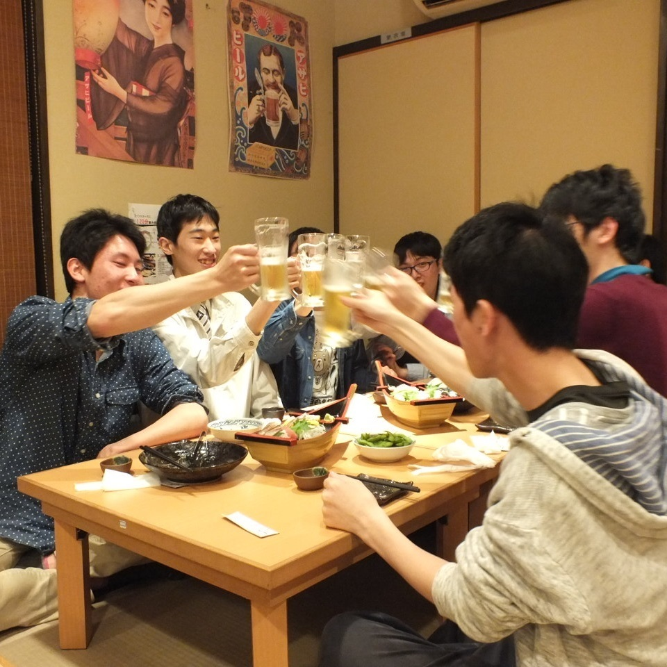 Students are welcome! Fujigaoka station soon! Drinks with unlimited course 2500 yen ~!