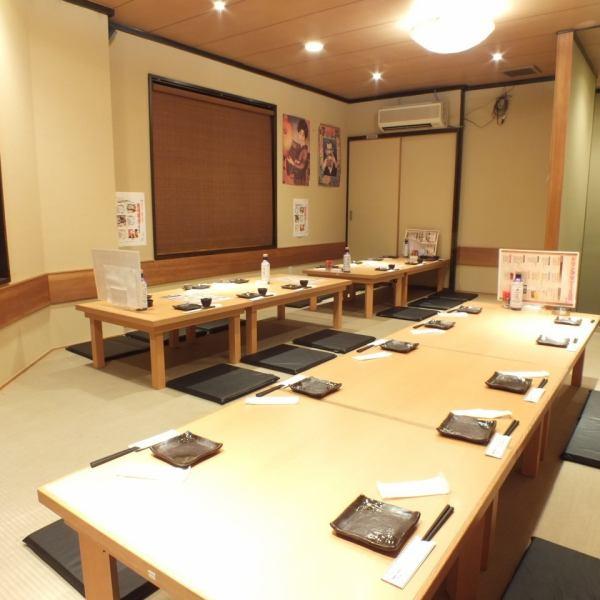 二楼的座位可以租借14人以上♪您可以在Oshiki慢慢享用酒和烹饪!【Kashiki:2〜30人】