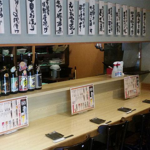 One person drinking at the counter seat slowly OK ♪ 【Counter seating: 4 people】