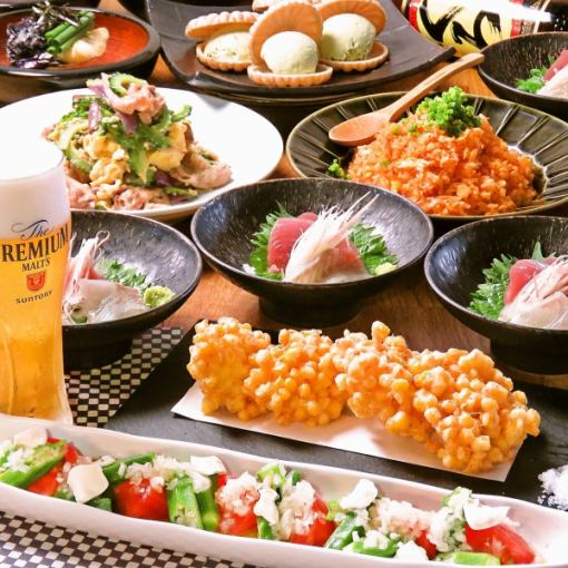 【Drinking with coupons 2H → 3H】 «Sashimi & Toasting Premoles» Seasonal Creative Cooking Course 8 items 3500 yen