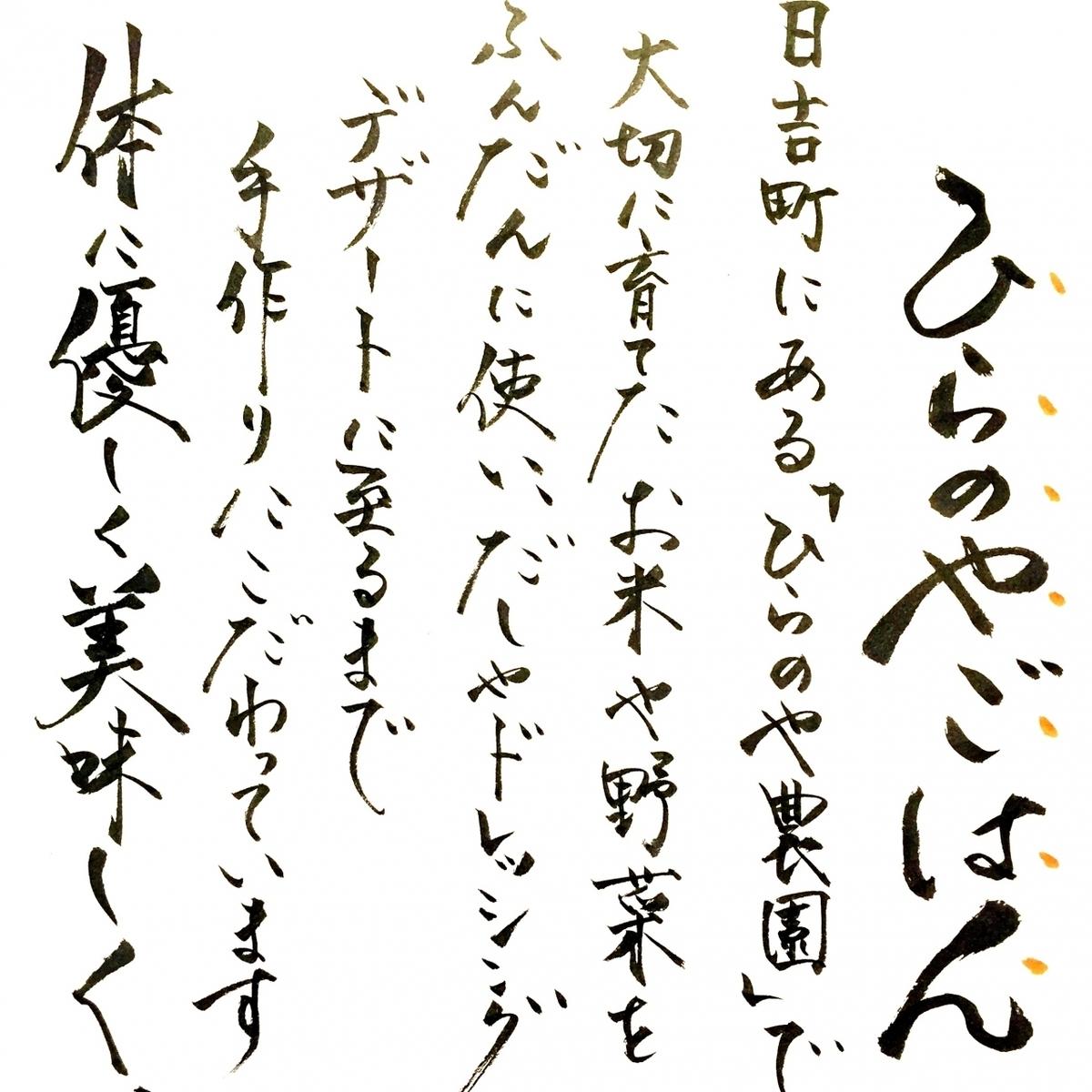Hiranoya大米