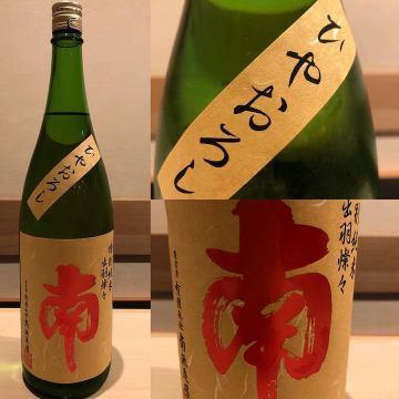 日本酒入荷🍶・・