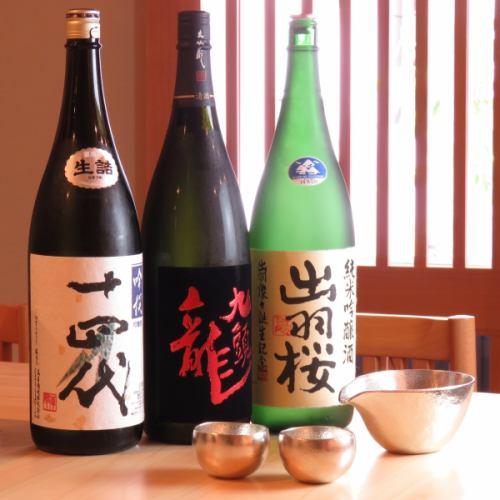 県内外の日本酒集合