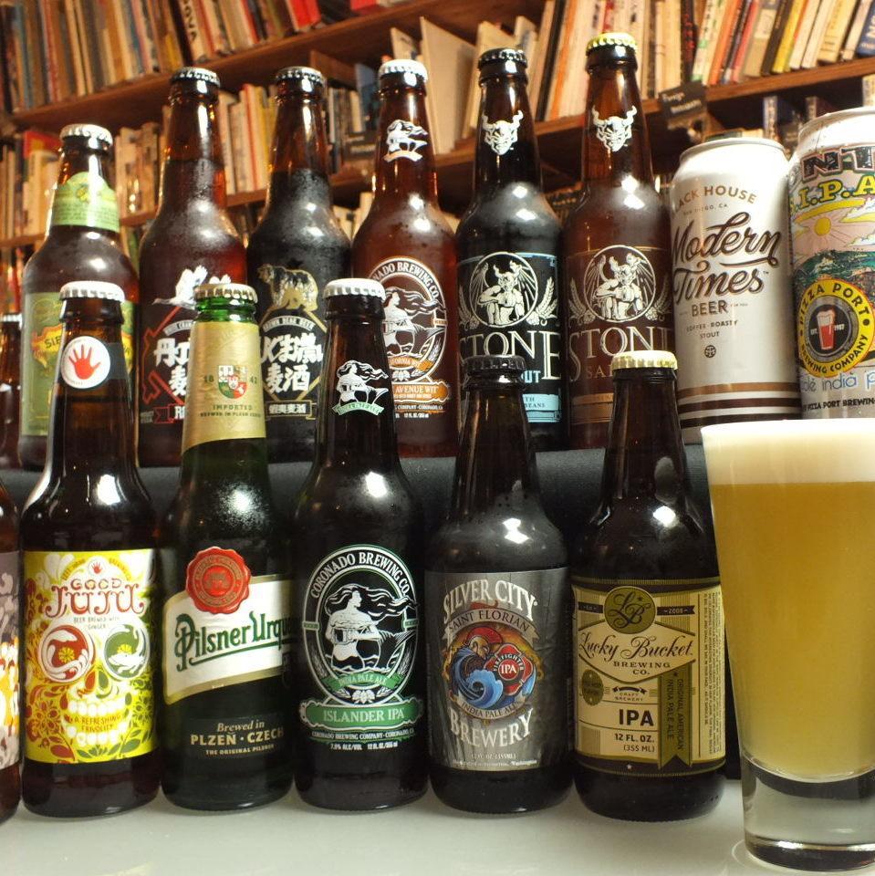 20種以上のクラフトビール