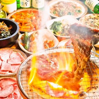 Grilled charcoal grilled meat 13 items course 3500 yen ⇒ 2980 yen