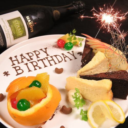 プライズやお祝いには欠かせないのが【デザートプレート】お祝いやコンパはイングデプトにお任せください♪