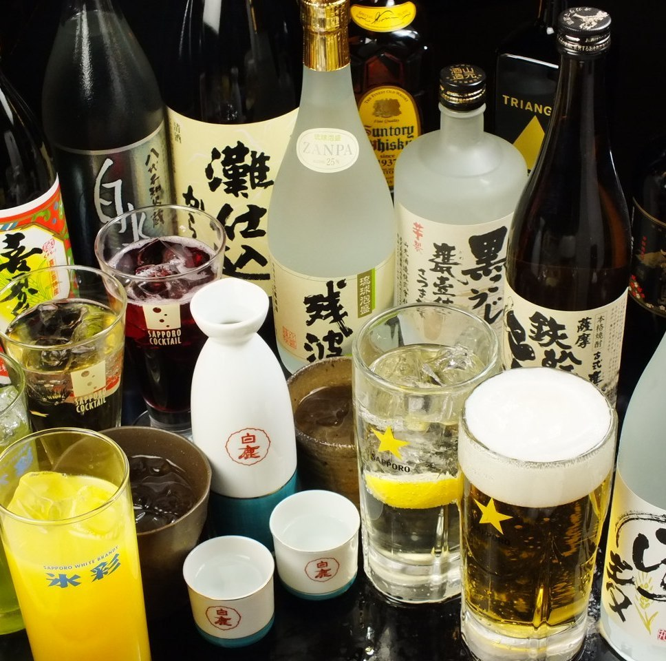 【Sun - Thur】 Same day reservation · Diving limited! All-you-can-drink as much as 1000 yen
