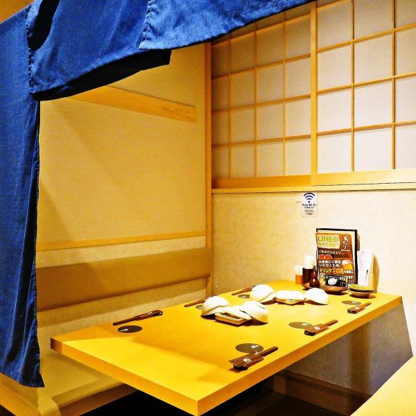 【個室有り】座敷やテーブル席など、個室は2名様~4名・6名・10名様など様々なシーンや人数に応じた部屋を多数ご用意。様々なシーンにご利用下さい。予約はお早めにお待ちしております♪こだわりの和食や自慢の逸品と日本酒や焼酎などのお酒を豊富にご用意しております。多数の宴会コースにご使用頂けるお得なクーポンも☆