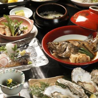 «Only dishes» 【Boiled fish】 【Confucius Karaki】 ~ Hiroshima's Shun Setouchi meeting ~ (10 items in total) 5400 yen (tax included)