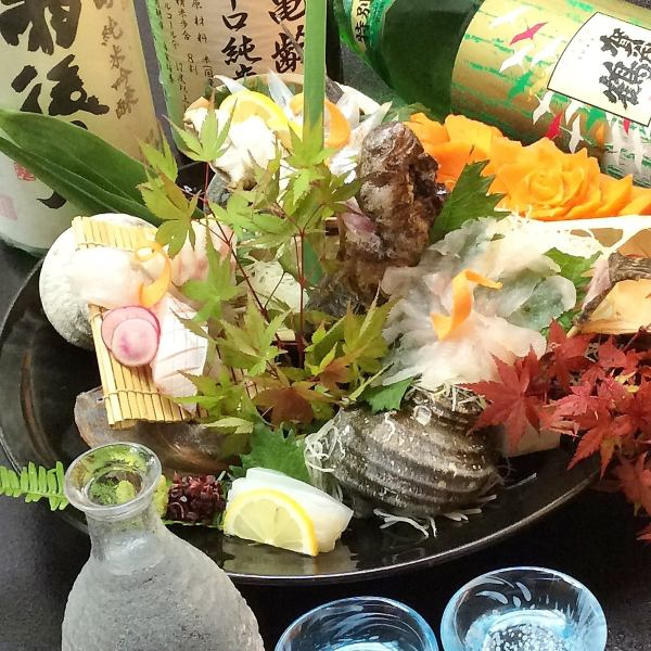 Fresh fish that boasts arrival today! 【Set in Inner Season's Assorted Assortment】