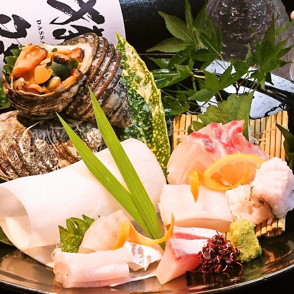 Assorted sashimi seven types