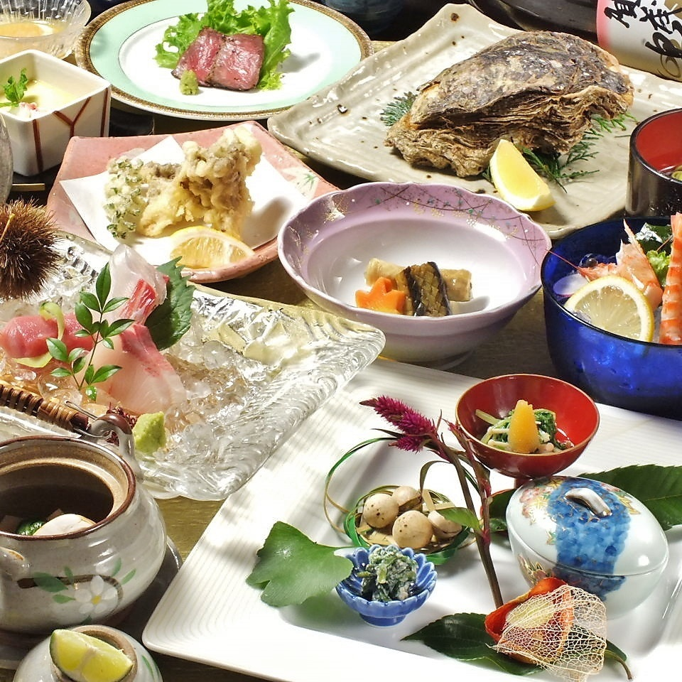 【Cooking chairman 's own farm cultivation vegetables used for kaiseki cuisine】