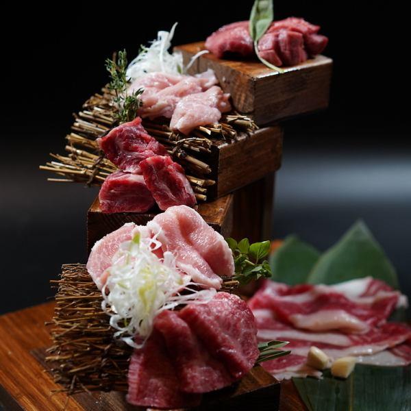 焼肉の極意「兆-kizashi-」プレート