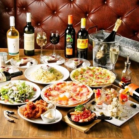 【On the day OK】 2 H with drink all you can · Meat dish & CONA specialty kiln baked Pizza Including <7 items in all>