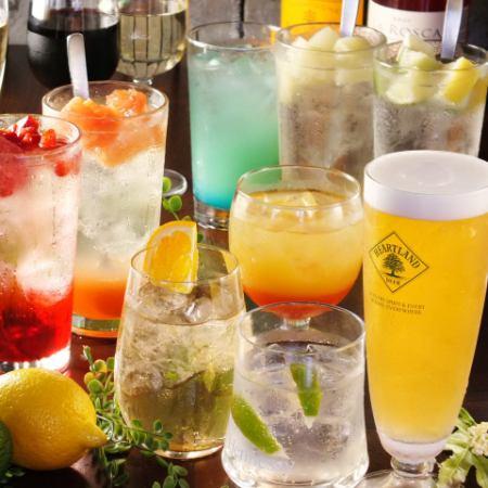 【全友暢飲無限★3小時】全友暢飲氣泡酒!! 2000→1700日元(不含稅)