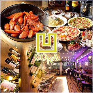 In a fashionable space, it is a bar that you can enjoy eating delicious dishes and alcohol at reasonable prices!