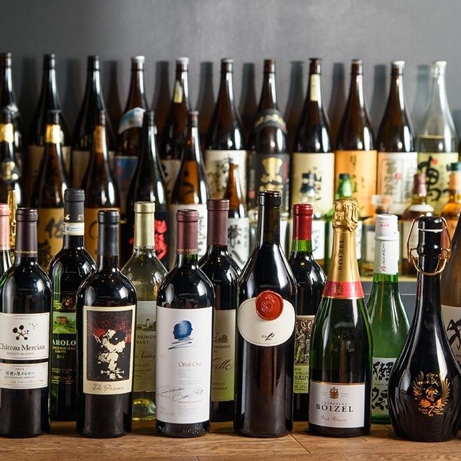 2小時所有你可以喝1500日元〜*喝80種〜!