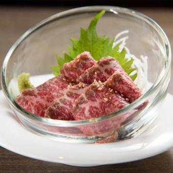 牛肉烤牛肉海帶期限