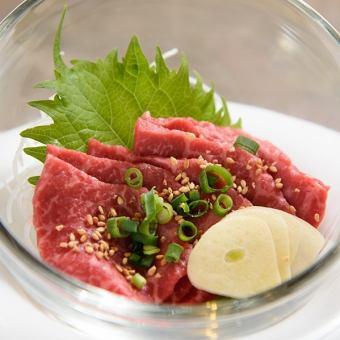 Aizu horse sashimi